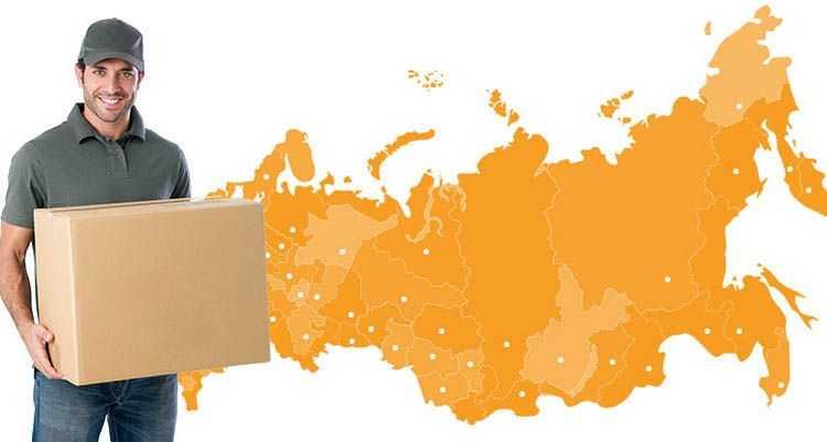 Быстрая доставка грузов по всей России.