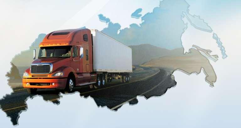 Перевозка грузов автомобильным транспортом.